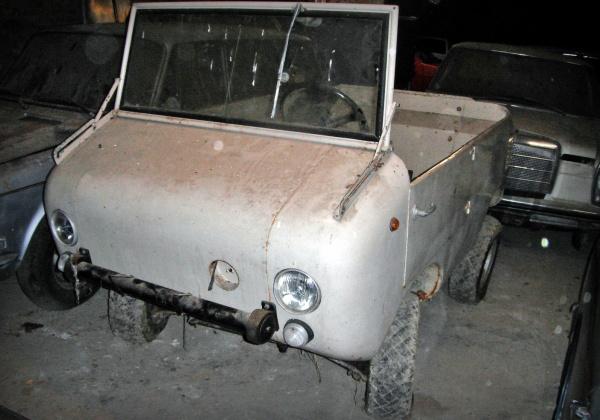 1967-ferves-ranger