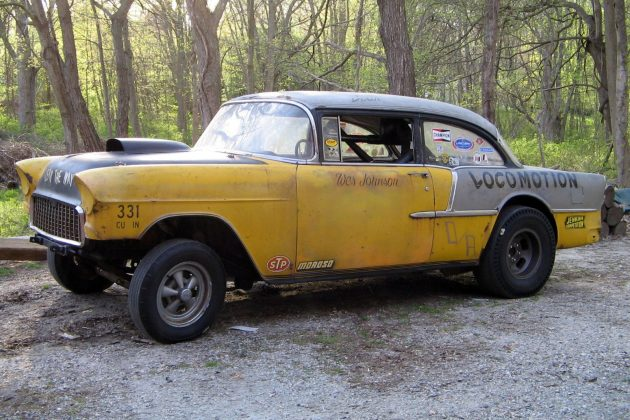 1955-chevy-locomotion
